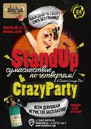 ЧЕТВЕРГ: СТЭНД АП и вечеринка CRAZY PARTY в Shishas Lounge Bar на Поварской!